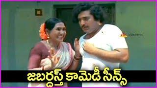 Non Stop Jabardasth Comedy Scenes Of Chandra Mohan - Priya Movie Scenes