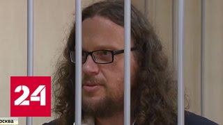 Полонский попросил отвезти его на стройку в судебной клетке