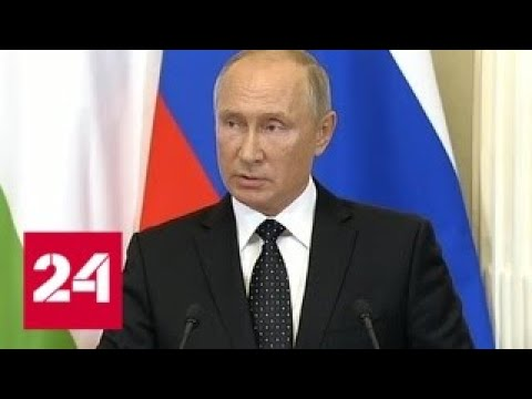 Путин: сбитый в Сирии...