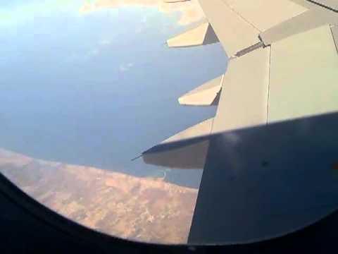 Sharjah Muscat flight
