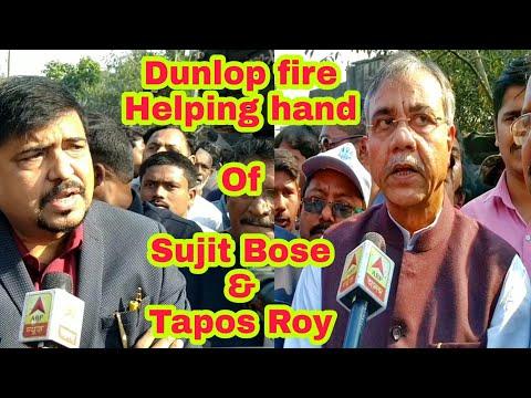 Dunlop fire Sujit Bose MLA Bidhannagar & Tapos Roy MLA Baranagar Speech
