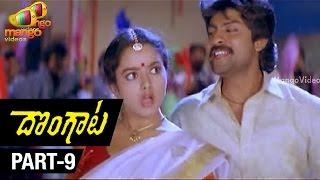 Dongata Telugu Movie | Part 9/12 | Jagapathi Babu | Soundarya | Kodi Ramakrishna