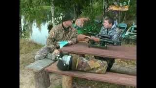Пневматика. Охота И Рыбалка. Часть 1.