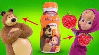 🍧 Маша и Медведь готовят Йогурты Новая серия Мультик из игрушек для детей на русском 2017