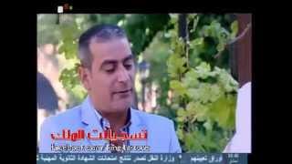 وليد سركيس و مواقف سياسية و أول تصريح بأنه قيادي بالدفاع الوطني السوري