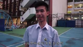 Publication Date: 2019-09-29 | Video Title: 觀塘官立中學 PALADIN 選舉日宣傳片《我們的故事(上)