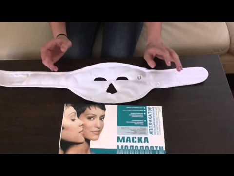 Магнитная маска молодости - заменяет массаж лица