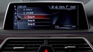 BMW 7 Series - Import Music File from USB to Vehicle Hard Disk