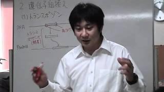 黒田裕樹の生物学講義〜分子生物学第12回『トランスジェニック生物』