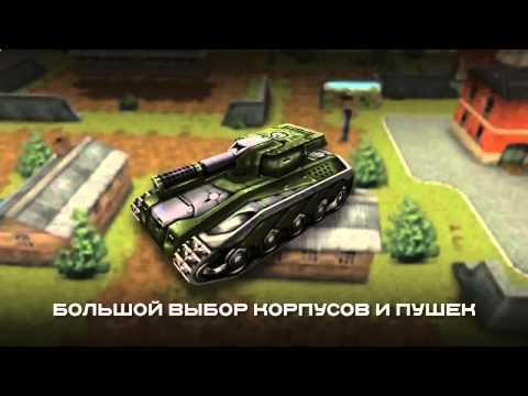 Лучшие игры стрелялки онлайн - танки