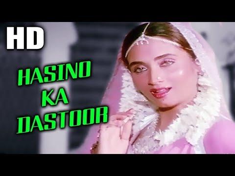 Hasino Ka Dastoor | S. Janaki | Salma 1985 Songs | Salma Agha, Raj Babbar