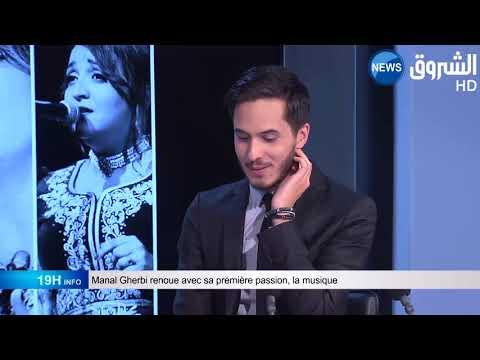 Manal Gherbi dans le 19H INFO de Moncef Aït Kaci mpg