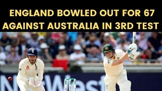Ashes 2019, 3rd Test: England Bowled out for 67 against Australia |NewsX
