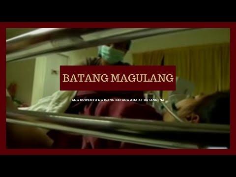 Ang kuwento ng isang batang ama at batang ina - YouTube