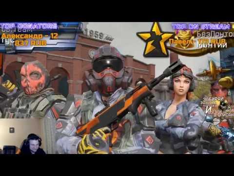 Разор смотрит как Monter,Monty и Буга играют РМ 2.0 в Warface!Ржач и приколы в нарезке по Варфейс! thumbnail
