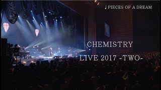 【あの曲もこの曲も!】CHEMISTRY 再始動ライブダイジェスト映像