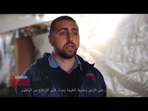 Danish Refugee Council Lebanon (DRC) - On  Small Shelter Units and Cash for Work