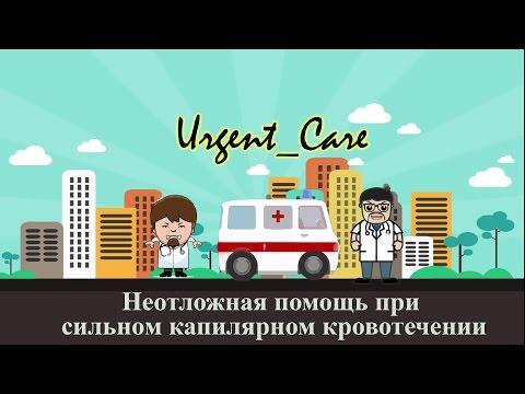 Причины, симптомы, первая помощь и диагностика желудочно