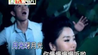 Download Hà đường nguyệt sắc (He tang yue se) - Phụng hoàng truyền kỳ MP3 song and Music Video