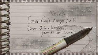 Surat Cinta Kanggo Starla (Cover Bahsa Jawa Dermayu) - Caswan feat  Fahmi KH