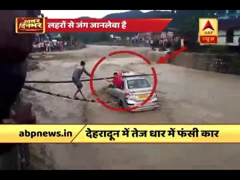 Locals save couple stuck in the middle of swollen river in Dehradun