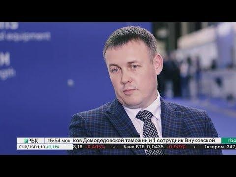 """Интервью. Евгений Захарченко, заместитель генерального директора ГК """"Антей"""""""