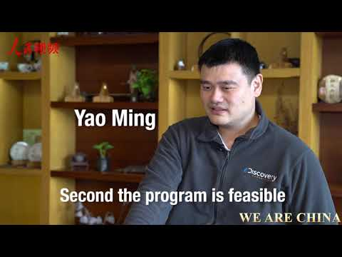 Former NBA star Yao Ming promotes grassroot sports development in China