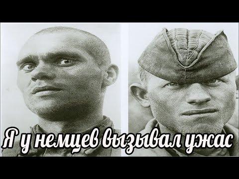 Я у немцев вызывал ужас. Воспоминания ветерана о боях на Калининском фронте в 1942 и 1943 году.