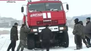 Accident of An-148 Aircraft in Russia