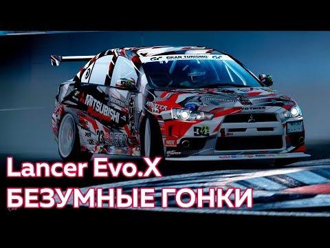 Одна гонка одна победа. Ночной заезд для удовольствия в Gran Turismo Sport thumbnail