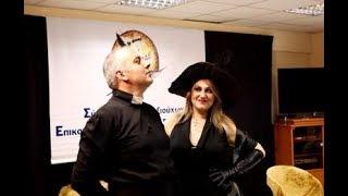 Θεατρική παράσταση στα Γραφεία του ΣΣ ΕΑΠΑΕ,13 Οκτωβρίου 2017