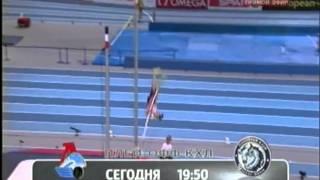 Прыжок с шестом мужчины 6,03 м Renaud Lavillenie European Athletics Indoor Championships Paris 2011