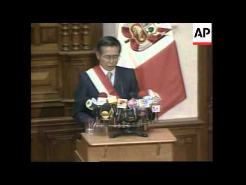 PERU: LIMA: 176TH ANNIVERSARY OF INDEPENDENCE