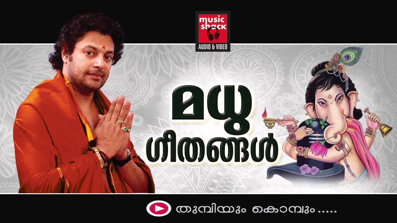 youtube music videos malayalam