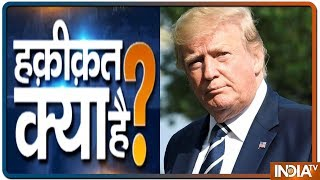 Watch India TV Special show Haqikat Kya Hai | July 23, 2019