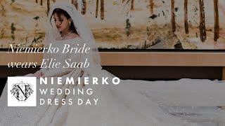 BRIDE IN ELIE SAAB WEDDING DRESS