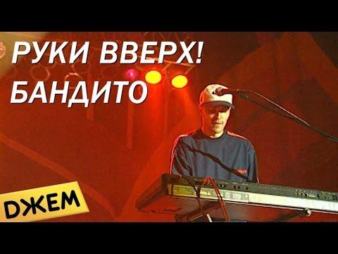 ДЕМО - Demo - Солнышко - HQиз YouTube · Длительность: 4 мин4 с  · Просмотры: более 1.539.000 · отправлено: 13-2-2013 · кем отправлено: ДЕМО