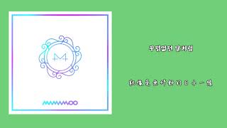 Download Lagu 【韓中字】 MAMAMOO(마마무)- 25