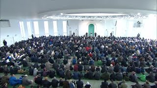 Проповедь Хазрата Мирзы Масрура Ахмада (19-02-2016 )