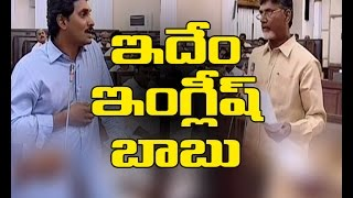 YSR About Electricity Reforms In Assembly - YSR Assembly Series