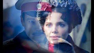 Анна Каренина 2017 (Россия) / Anna Karenina and Alexei Vronsky
