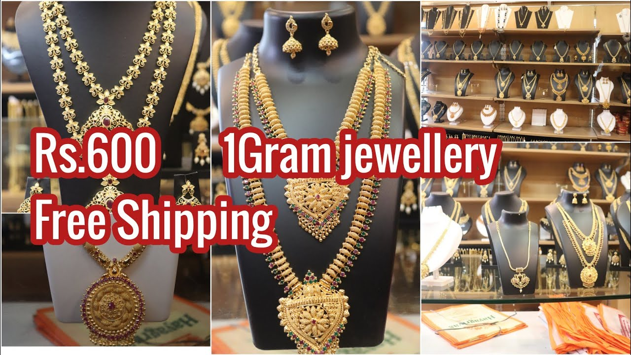 One Gram Gold Necklace Aaram Collection with price| T.Nagar Latest One Gram Gold Jewellery