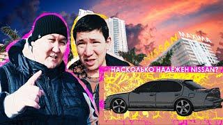 Обзор автомобиля Ниссан Максима/Честный отзыв/ тест драйв Nissan Maxima