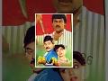 Megastar Chiranjeevi 39 s KHAIDI NO 786 1988 Telugu Full Movie