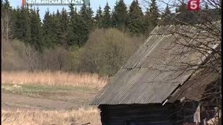 видео Такси Нязепетровск