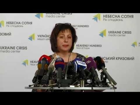 Natalie Jaresko, Minister of Finance of Ukraine. UCMC, 16.02.2015