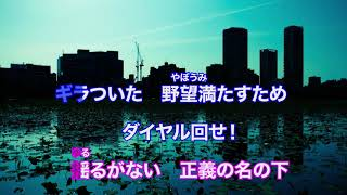 Project.R(吉田達彦、吉田仁美) - ルパンレンジャーVSパトレンジャー