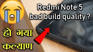 Xiaomi Redmi Note 5 Pro Bad display Build Quality | Must Watch Before Buy