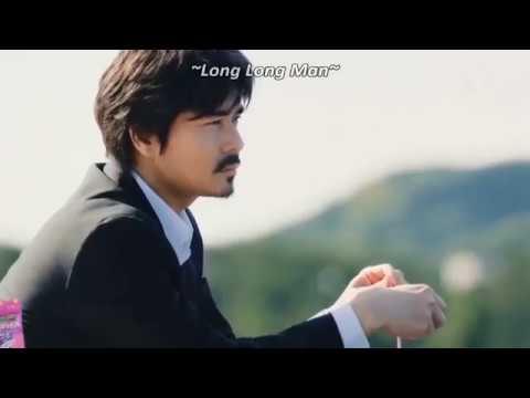 Long Long Man Song