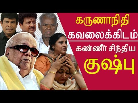 what about karunanidhi health condition ? latest news about karunanidhi,tamil news live redpix    The health of DMK president and former Tamil Nadu chief minister M Karunanidhi #karunanidhi,has